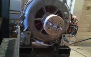 Самодельный токарный станок из двигателя стиральной машины