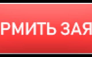 Ремонт искусственного камня в Москве