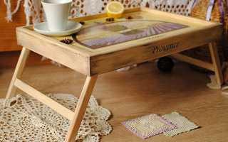Завтрак в постель или мобильный надкроватный стол