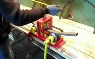 Трубогиб с электроприводом своими руками: чертежи, размеры, фото