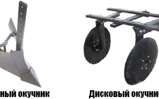 Дисковый окучник для мотоблока своими руками: фото, размеры