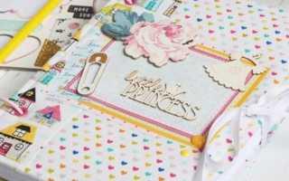 Как сделать тетрадь своими руками: 120 фото как изготовить и украсить тетрадь