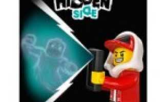 Преимущества конструкторов Лего для детей