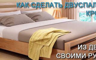 Самодельная кровать женскими руками