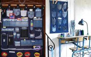 37 идей что можно сделать из старых джинсов