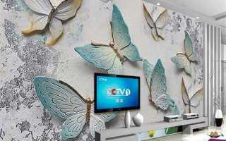 Делаем светящихся бабочек на стене своими руками