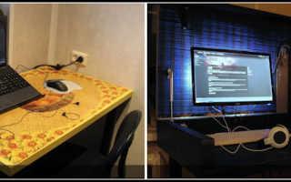 Кухонный компьютерный стол