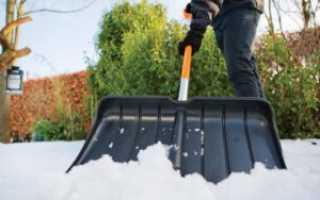 Как сделать лопату для уборки снега своими руками