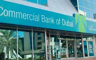Как открыть корпоративный счет в банке ОАЭ: основные особенности процедуры
