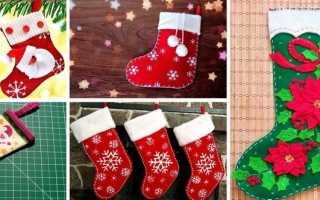 Новогодний (рождественский) сапожок своими руками (шаблоны, фото)