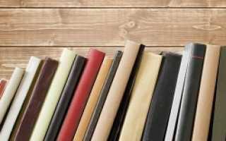 Как сделать книжные полки своими руками