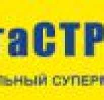 «Про-полы.ру» — портал о выборе напольных покрытий
