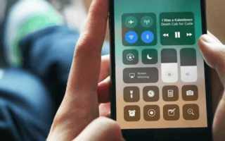Как сделать видео экрана: 85 фото и пошаговая видео инструкция съемки экрана