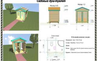 Строительство душевой и туалета под одной крышей на даче