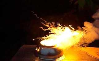 Самовозгорание — видео