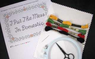 Преимущества схемы вышивки