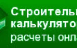 Выбор кабеля ПВХ в Минске