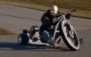 Дрифт трайк своими руками с двигателем от мопеда: чертежи, фото