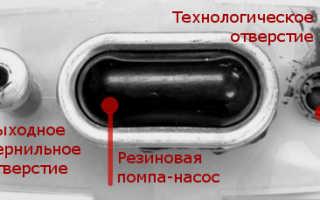 СНПЧ (система непрерывной подачи чернил) своими руками